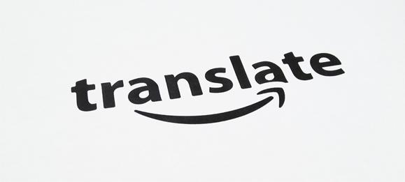 Potek prevajanja in prevodi iz angleščine v slovenščino
